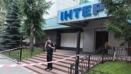 Украинский телеканал «Интер» заминировали— видео