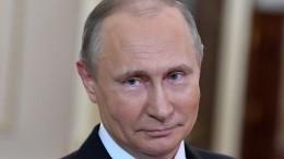 Путин пригласил Трампа вМоскву, отметив что непротив исам посетить Вашингтон