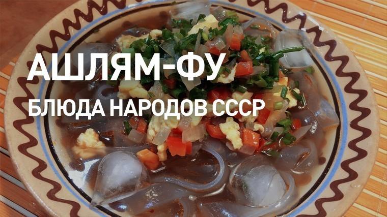 Кулинарный блогер Максим Гринкевич делится секретами киргизской кухни