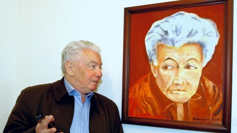 Владимир Войнович— нестало «отца» солдата Ивана Чонкина