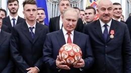 Сборная России пофутболу вручила Путину мяч сосвоими фото и«без «жучков»