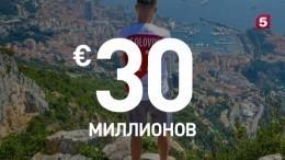 22-летний Александр Головин стал самым дорогим российским футболистом
