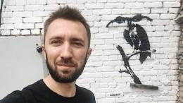 Фото: таинственный Бэнкси объявился вКиеве после концерта Massive Attack