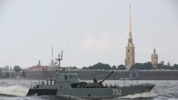 Российский военно-морской флот серьезно напугал американцев