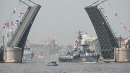 Роботы, «Калибры» иботик Петра— репортаж сГлавного военно морского парада