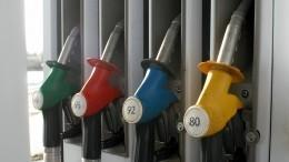ВЕкатеринбурге наАЗС заставляют платить заразлитый другими бензин