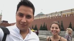 Мексиканец, влюбившийся вроссиянку наЧМ-2018, снял трогательное видео