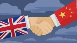 ВКитае пригрозили Великобритании утратой статуса ведущей державы