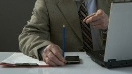 ФНС собирается рассекретить сведения оналогоплательщиках