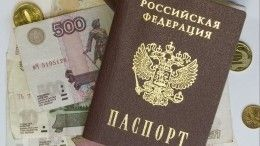 Россияне смогут поступатьнагосслужбу после отказа отиностранного гражданства