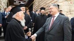 Несдюжил: Порошенко уволил заместителя главы своей администрации