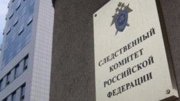 СКРФвозбудил уголовное дело пофактуубийствароссийских журналистов вЦАР