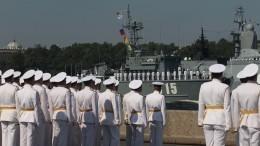 День ВМФ отметили повсей России