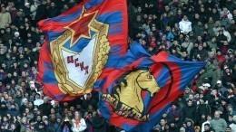 Жительница Пскова зарезала своего парня из-за «футбольных разногласий»