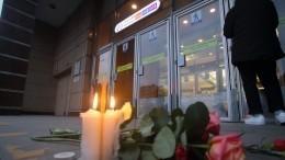 СК: организаторы теракта впетербургском метро готовили три взрыва
