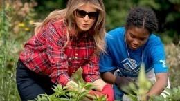Мелания Трамп насмешила сети, решив похозяйничать впрезидентском саду
