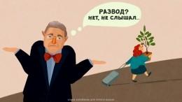 Петросян попросил дать ему время разобраться вситуации сгромким разводом