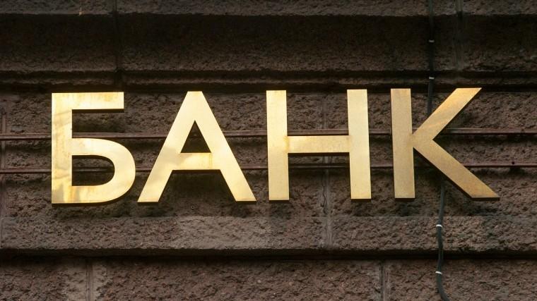Российский банк попал под санкции США за«связи» сКНДР