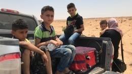 Всвои дома вСирии вернулись около1,5 тысяч беженцев
