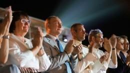 Владимир Путин прибыл нафестиваль «Опера вХерсонесе»