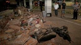 «Тряхнуло знатно»— россияне оземлетрясении вИндонезии