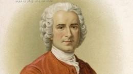 Житель Гатчины рассказал оцене «рукописи Жан-Жака Руссо»
