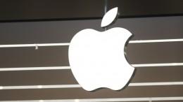 Новая опция iPhone будет недоступна вРоссии