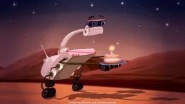 Curiosity поздравил себя сшестилетием пребывания наМарсе