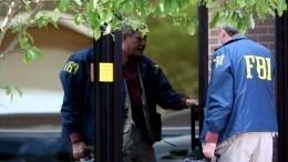 Минюст США раскрыл имена задержанных ФБР россиян