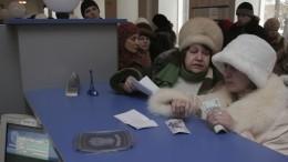 «Почта России» выдаст посылку без паспорта