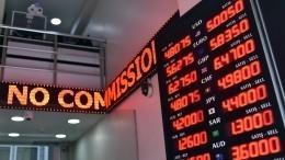 Почему курс доллара превысил 64 рубля— объясняет эксперт
