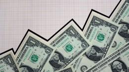 Доллар подорожал до66 рублей впервые сноября2016года