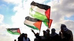 Израиль иХАМАС договорились оперемирии