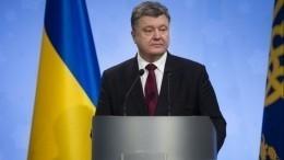 Порошенко уверен, что вКрыму поднимут украинский флаг