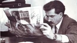 Экс-ведущий «Взгляда» назвал Березовского заказчиком убийства Владислава Листьева