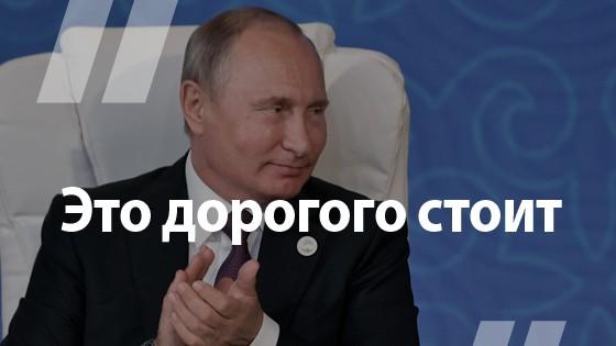 Владимир Путин оработе над Конвенцией поКаспию