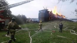 «Изменился влице»: стали известны подробности поджога церкви вКарелии
