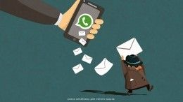 WhatsApp нестанет хранить секреты