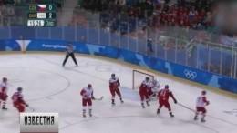 МОК задумался обисключении хоккея иззимней Олимпиады