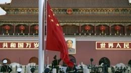 Китай выразил «решительное недовольство» оборонным бюджетом США на2019год