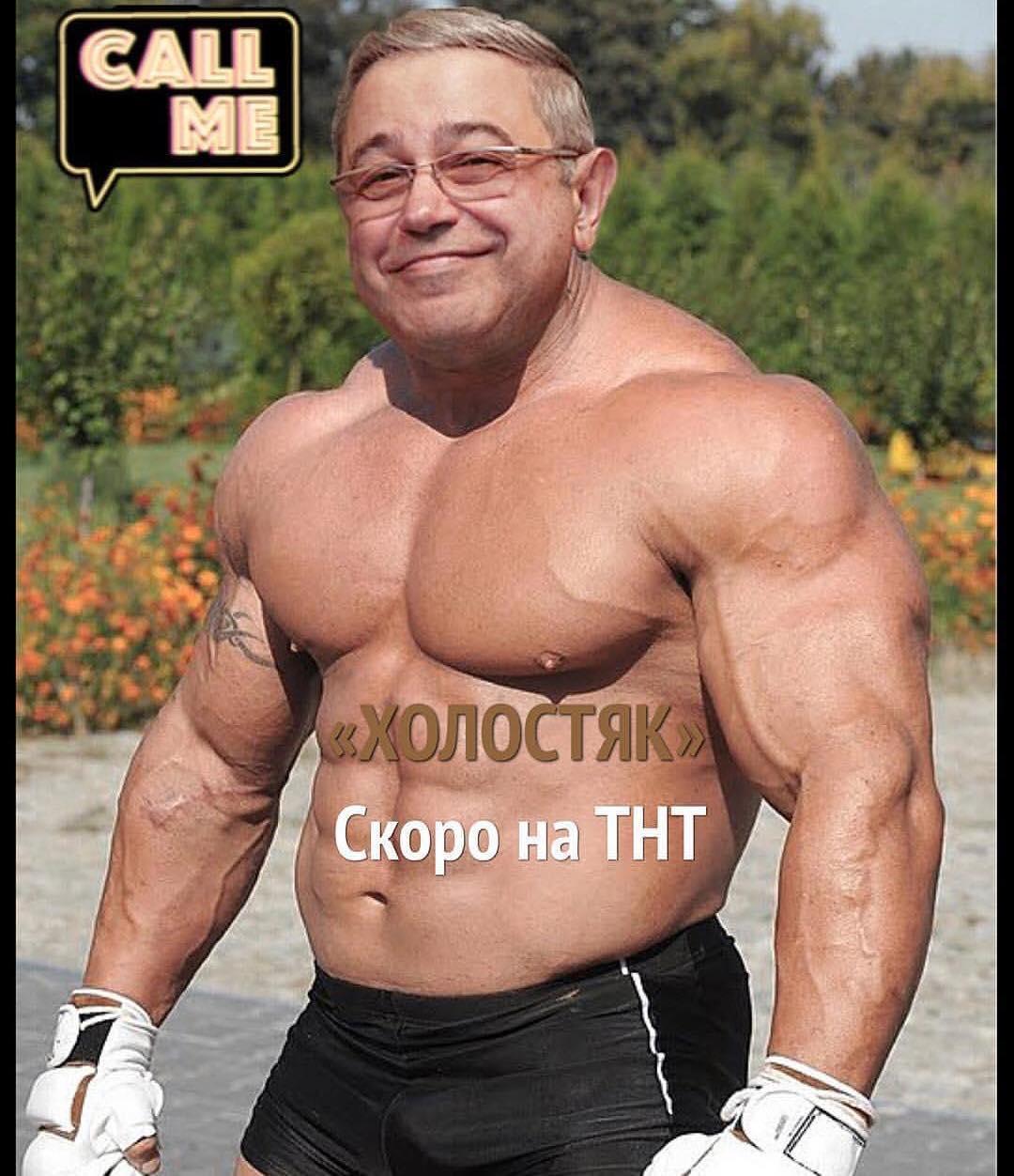 Евгений Петросян по версии Эдгара Запашного