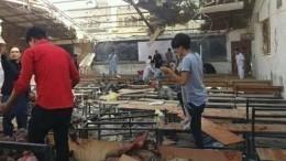 Взрыв прогремел около образовательного учреждения вКабуле