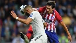 Первый тайм заСуперкубок УЕФА между «Реалом» и«Атлетико» закончился вничью