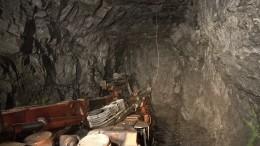 Шахту имени Тихова вКузбассе подтопило наглубине320метров