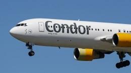 ВЧили расследуют массовое «минирование» самолетов