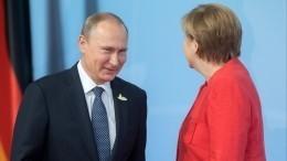 Как вГермании готовятся кприему российского президента