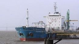 СМИ сообщили овероятном захвате танкера сгражданами России иГрузии