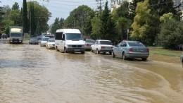 Видео: столица Абхазии уходитпод воду из-за проливных дождей