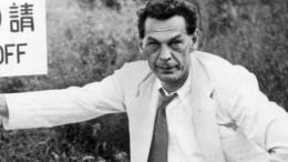 Обнародованы секретные документы поделу советского разведчика Рихарда Зорге