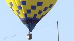 Воздушный шар, рухнувший натрассу под Белгородом, попал навидео